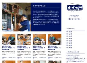 nagoya-radio.jp