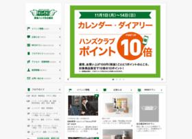 nagoya.tokyu-hands.co.jp
