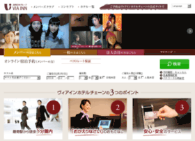 nagoya.viainn.com
