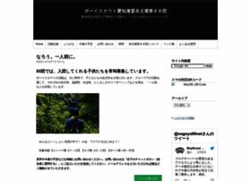 nagoya88.net