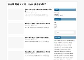 nagoyabassfesta.com