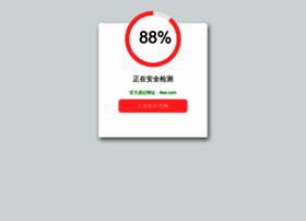 nagoyafriendsparty.net
