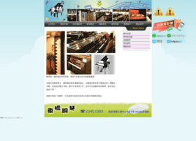 nagoyapiano.com.hk