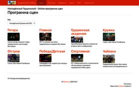 nagrushe.ru
