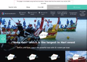 naha-navi.or.jp.e.ni.hp.transer.com