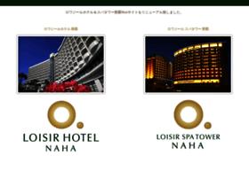 naha.loisirhotels.com
