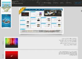 nahadportal.com