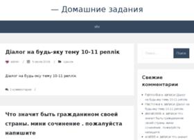 nahar.ru