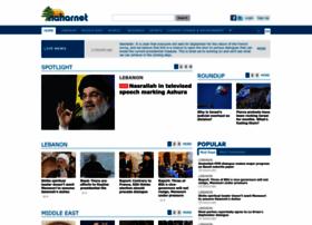 naharnet.com