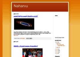 naharvu.blogspot.com