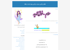 nahidr400.blogfa.com