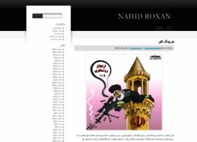 nahidroxannewblog.wordpress.com