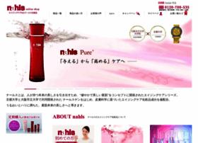 nahls.co.jp