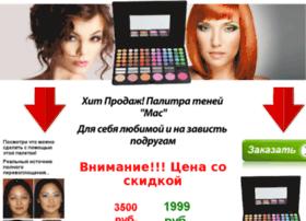 nahodka.e-autopay.com