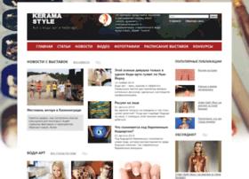 nahouse.com.ua