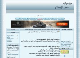 nahr.forum-2007.com