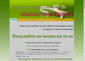 nahudey.ru