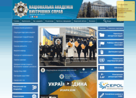 naiau.kiev.ua