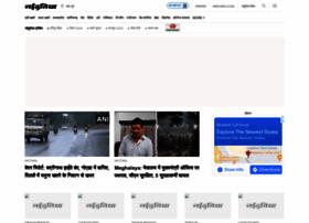 naidunia.com