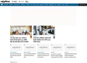 naidunia.jagran.com