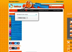 naidy-skidka.ru