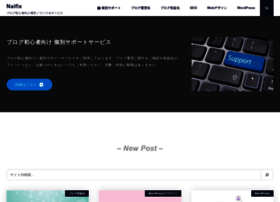 naifix.com