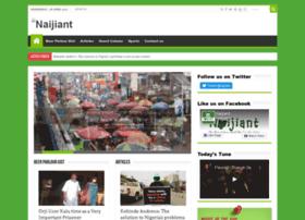 naijiant.com