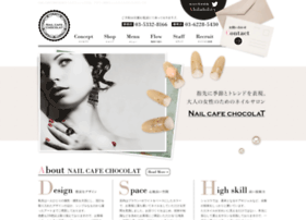 nail-chocolat.com