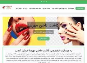 nail-mehrsa.com