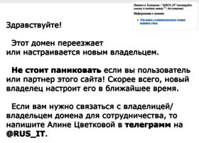 nail.ru