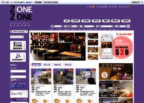 nail.zoneonezone.com