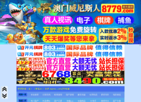 nailfiesta.com