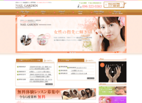 nailgarden.co.jp