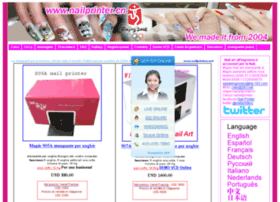 nailprinters.net