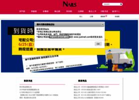 nails.com.tw