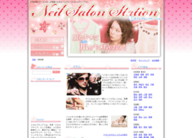 nailsalon-station.com