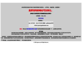 naipao.com