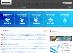naisis.com