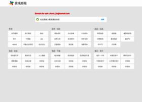 naissoft.com