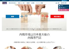 naisyoku-ichiba.co.jp