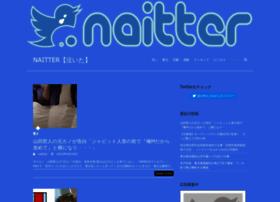 naitter.hippy.jp