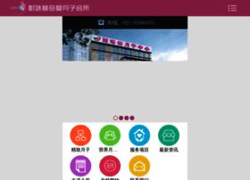 naiweilin.com