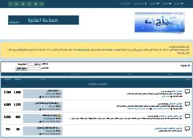 naja7net.com