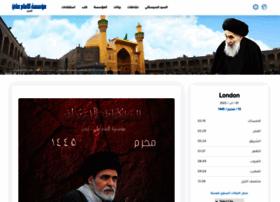 najaf.org