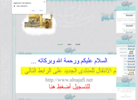 najafi.yoo7.com