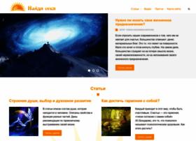 najdi-sebja.ru
