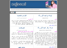 najoomi.com