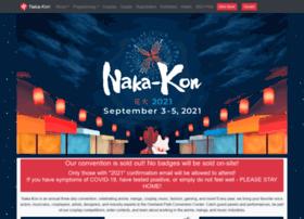 naka-kon.com