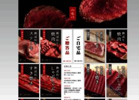 naka-sei.com