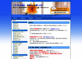 nakaba-law.com